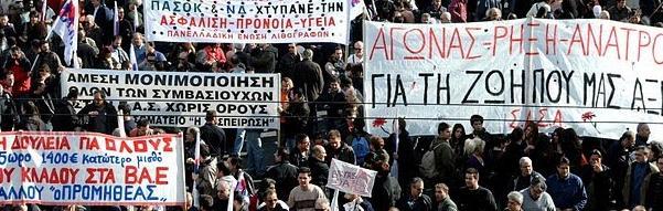 Babbo Natale passerà in Grecia?