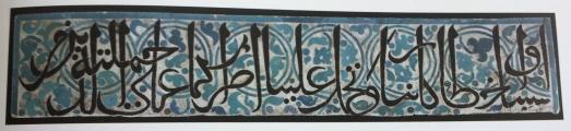 zLa calligrafia